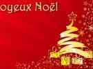 Vacances annuel du 24 décembre au 04 janvier